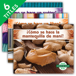 Cover: ¿Cómo se hace? (How Is It Made?) (Spanish Version)