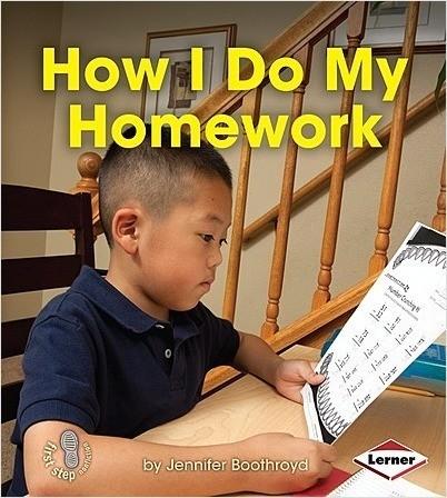 Cover: How I Do My Homework
