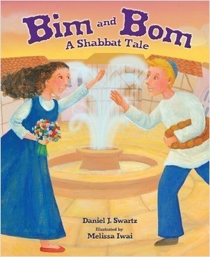 Cover: Bim and Bom, 2nd Edition: A Shabbat Tale