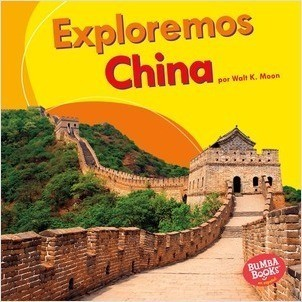 Cover: Bumba Books ® en español — Exploremos países (Let's Explore Countries) — Paperback Set
