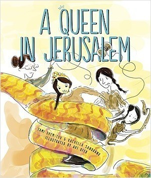 Cover: A Queen in Jerusalem