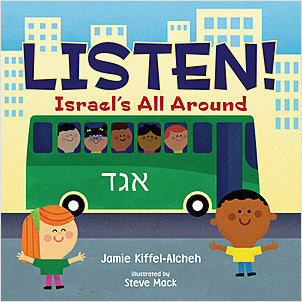 Cover: Listen!: Israel's All Around