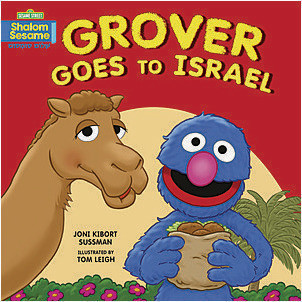 Cover: Grover Goes to Israel