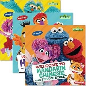Cover: Sesame Street ® Welcoming Words — eBook Set