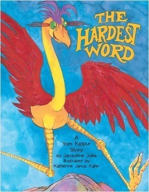 Cover: The Hardest Word: A Yom Kippur Story