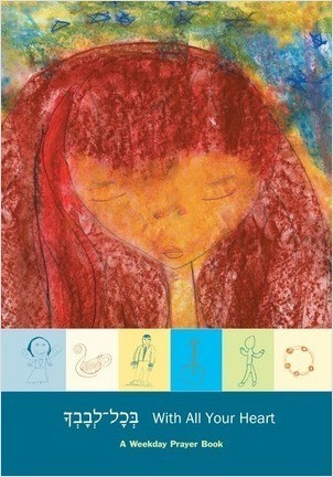 Cover: With All Your Heart Weekday: A Weekday Prayer Book