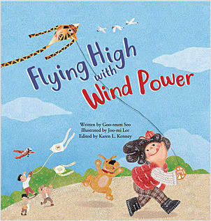 Cover: Flying High with Wind Power: Lift Force