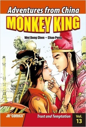 Cover: Monkey King Volume 13: Trust and Temptation