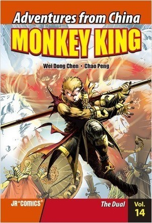 Cover: Monkey King Volume 14: The Dual
