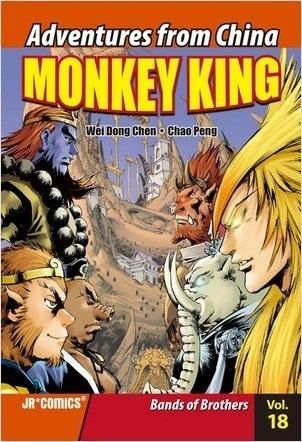 Cover: Monkey King Volume 18: Bands of Brothers