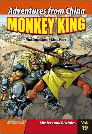 Cover: Monkey King Volume 19: Masters and Disciples