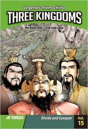 Cover: Three Kingdoms Volume 15: Divide and Conquer