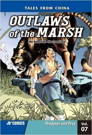 Cover: Outlaws of the Marsh Volume 7: Predator and Prey