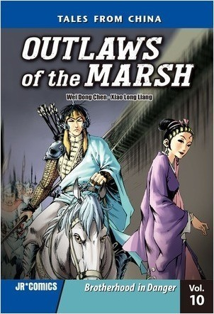 Cover: Outlaws of the Marsh Volume 10: The Timely Rain
