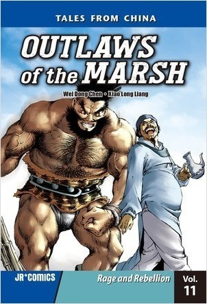 Cover: Outlaws of the Marsh Volume 11: Rage and Rebellion