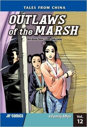 Cover: Outlaws of the Marsh Volume 12: A Family Affair