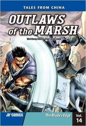 Cover: Outlaws of the Marsh Volume 14: The Blade's Edge